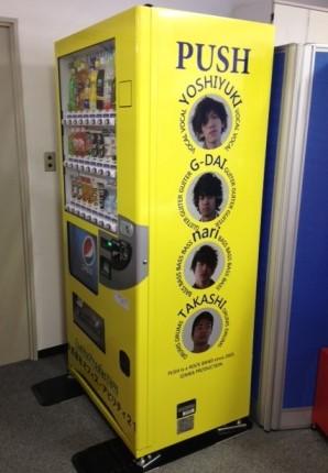 オフィス自販機5